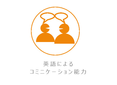 Feature 特長