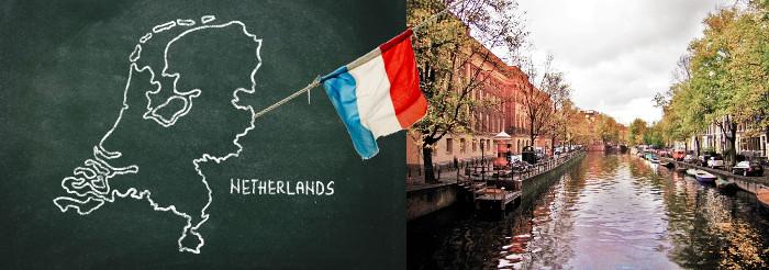 オランダ王国